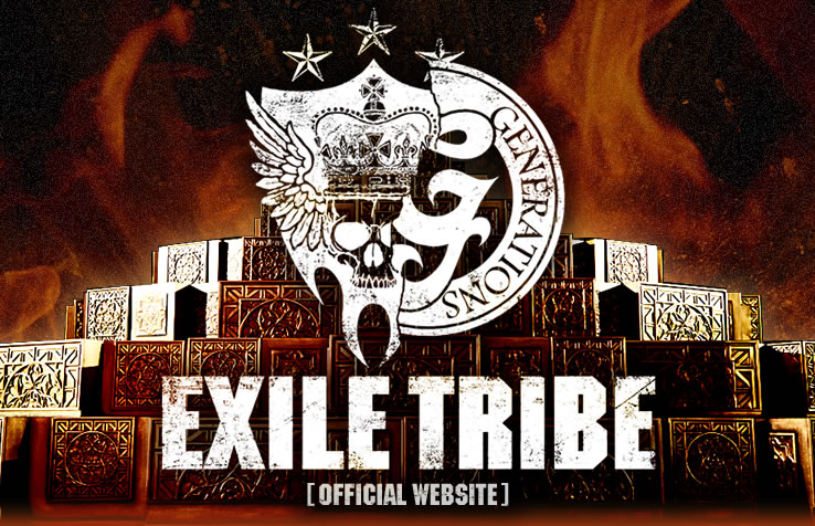 EXILE TRIBE [Official Website]