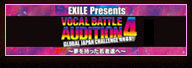 VOCAL BATTLE AUDITION 4